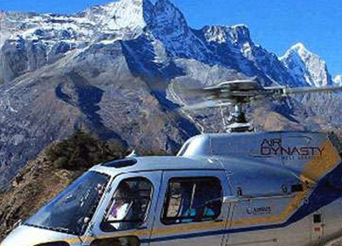 Can you take a helicopter to Everest base camp