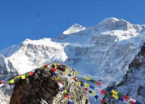 Kanchenjunga trekking Permit