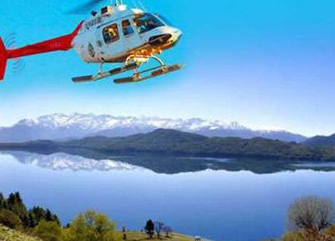 Dolpo and Rara Lake Helicopter Tour