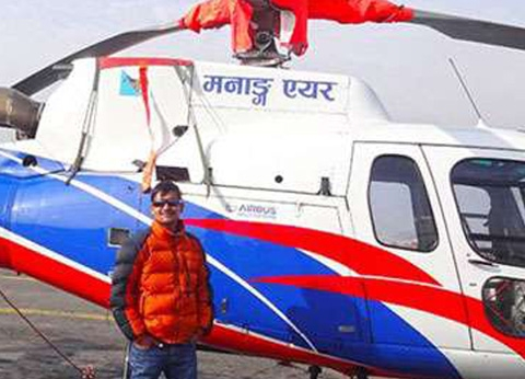 Kanchenjunga base Camp Helicopter Tour
